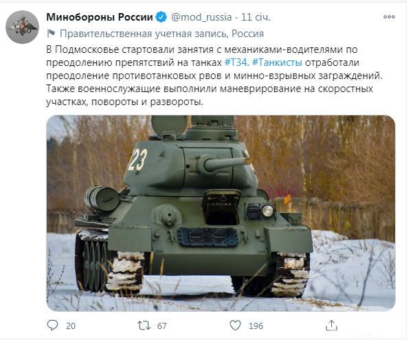 119140 - А в России чудеса!