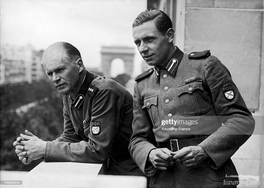 119156 - Советские люди на стороне немцев