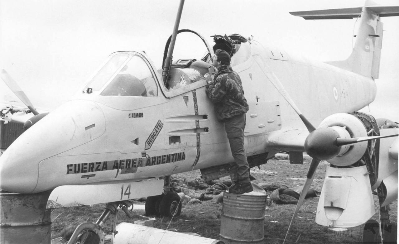 11918 - Фолклендская война