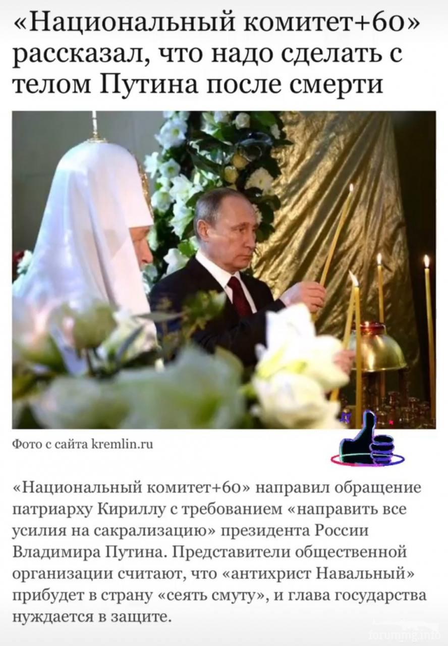 119195 - А в России чудеса!