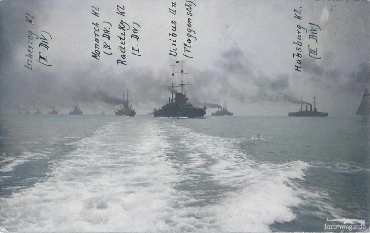 119208 - Когда у некоторых был выход к морю...