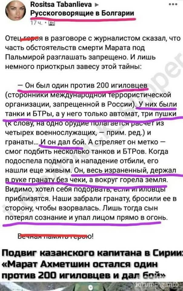119253 - А в России чудеса!