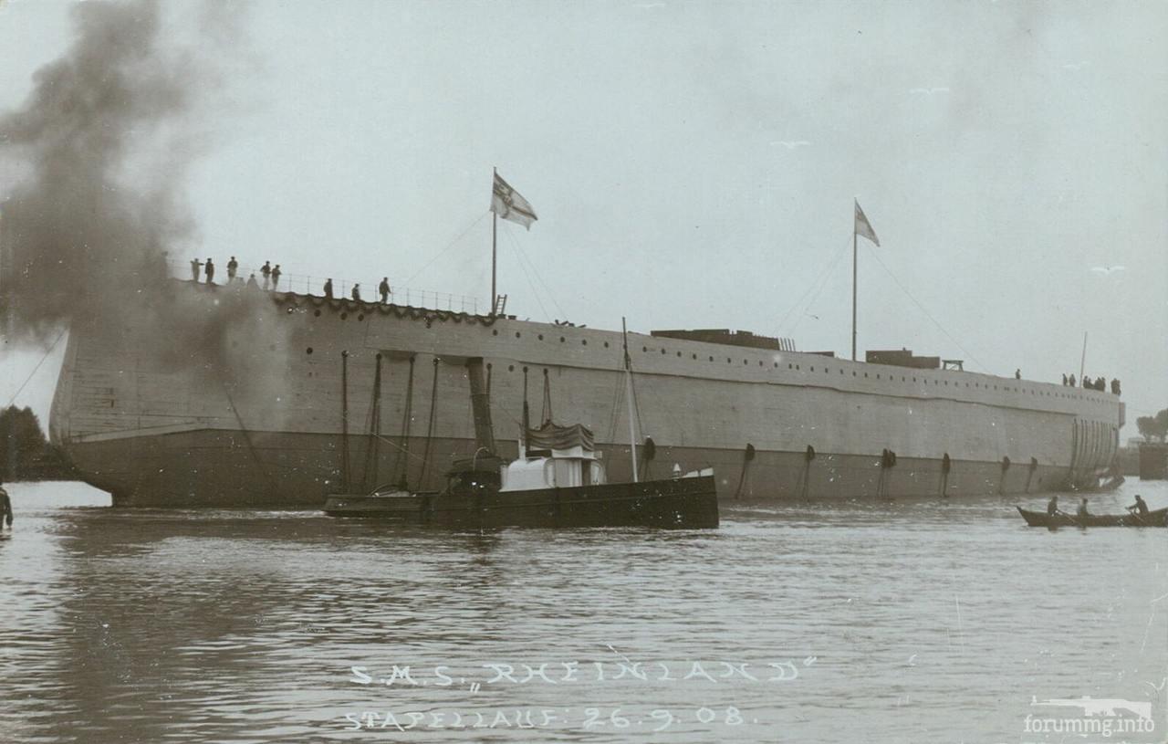 119256 - Германский флот 1914-1945