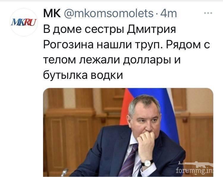 119298 - А в России чудеса!