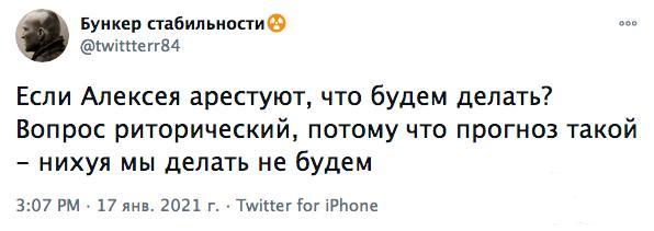 119320 - А в России чудеса!