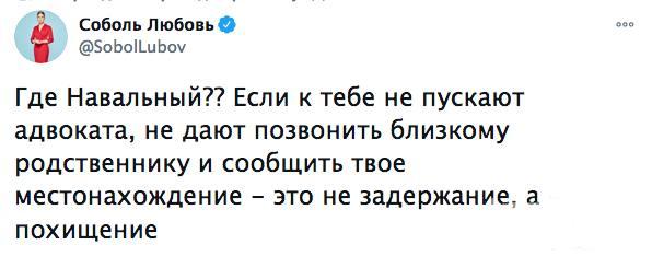 119326 - А в России чудеса!