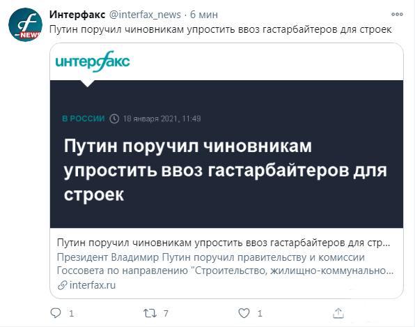 119330 - А в России чудеса!