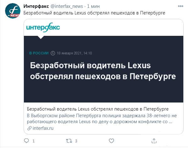 119339 - А в России чудеса!
