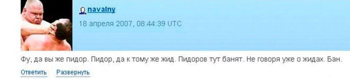 119341 - А в России чудеса!