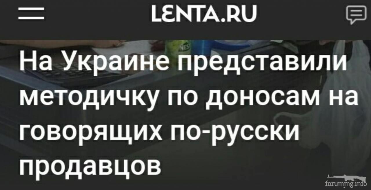 119349 - А в России чудеса!