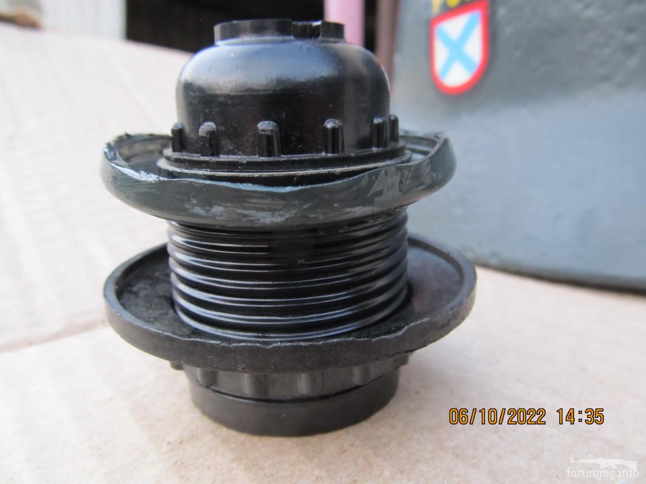 119352 - Настінний світильник з німецької залізної шапки