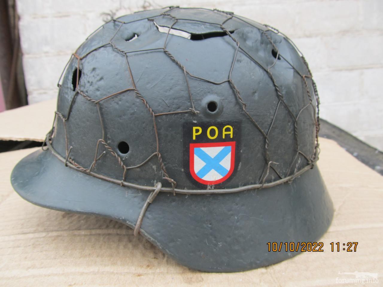 119357 - Настінний світильник з німецької залізної шапки