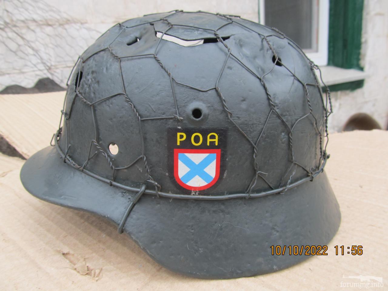 119359 - Настінний світильник з німецької залізної шапки