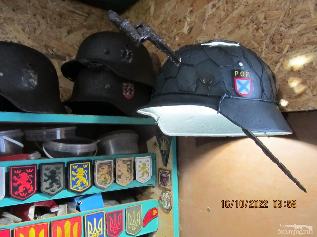 119360 - Настінний світильник з німецької залізної шапки