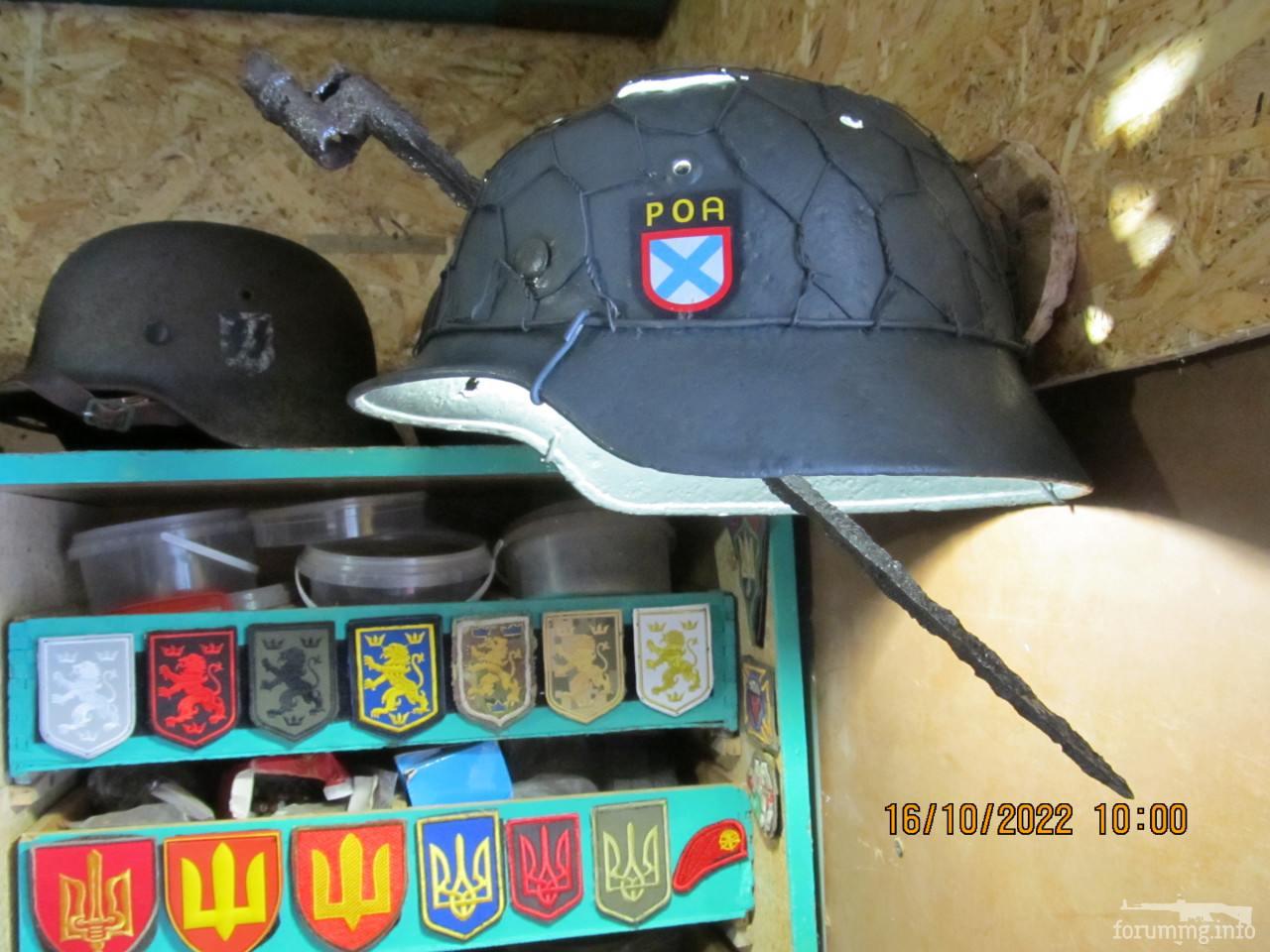 119362 - Настінний світильник з німецької залізної шапки