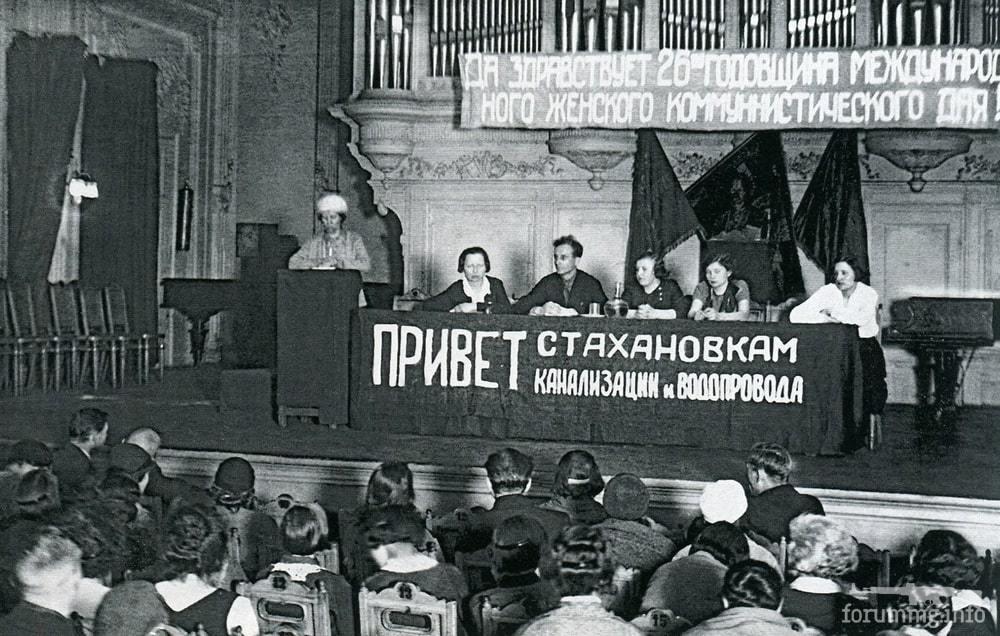 119364 - Довоенный СССР