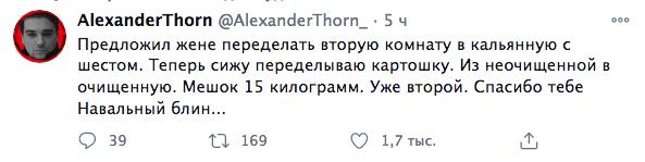 119376 - А в России чудеса!