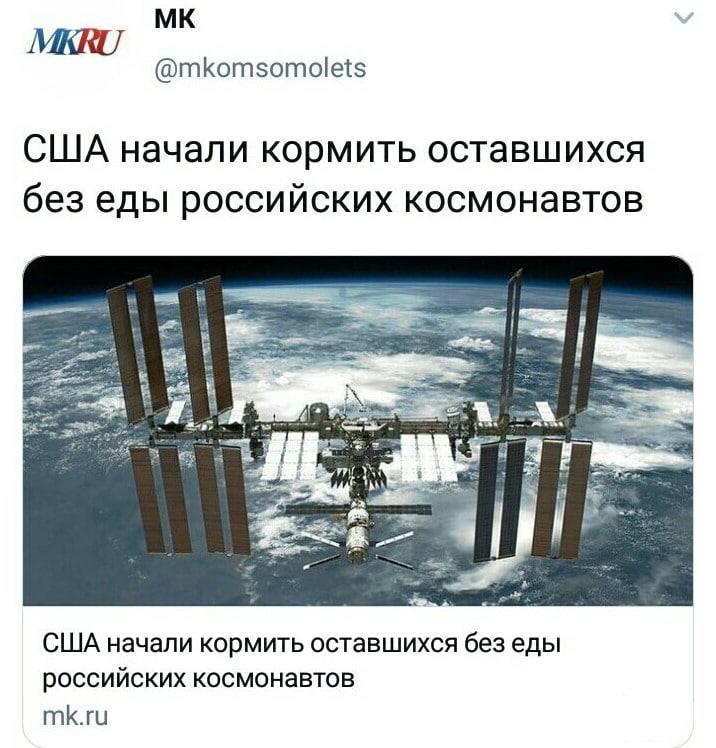 119396 - А в России чудеса!