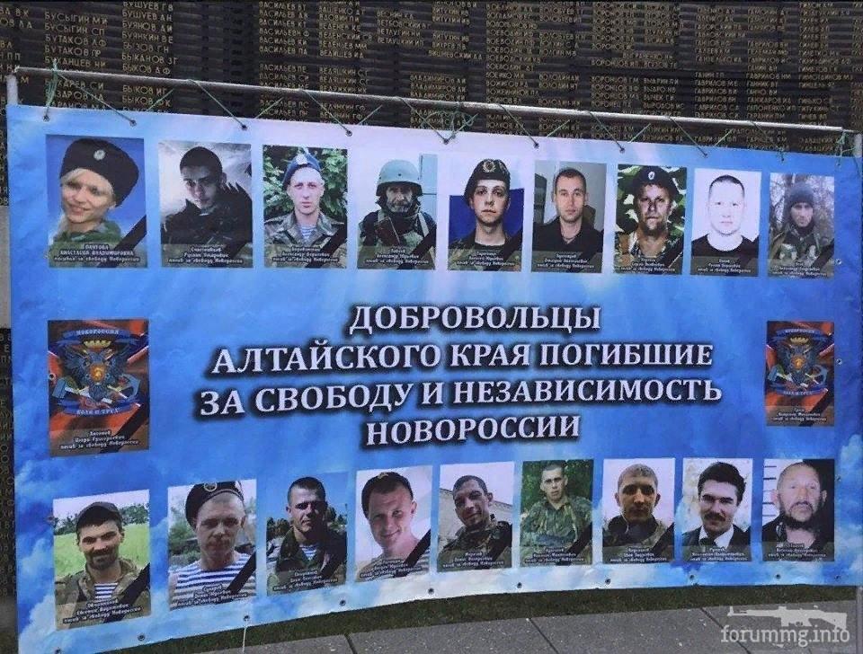 119399 - Командование ДНР представило украинский ударный беспилотник Supervisor SM 2, сбитый над Макеевкой