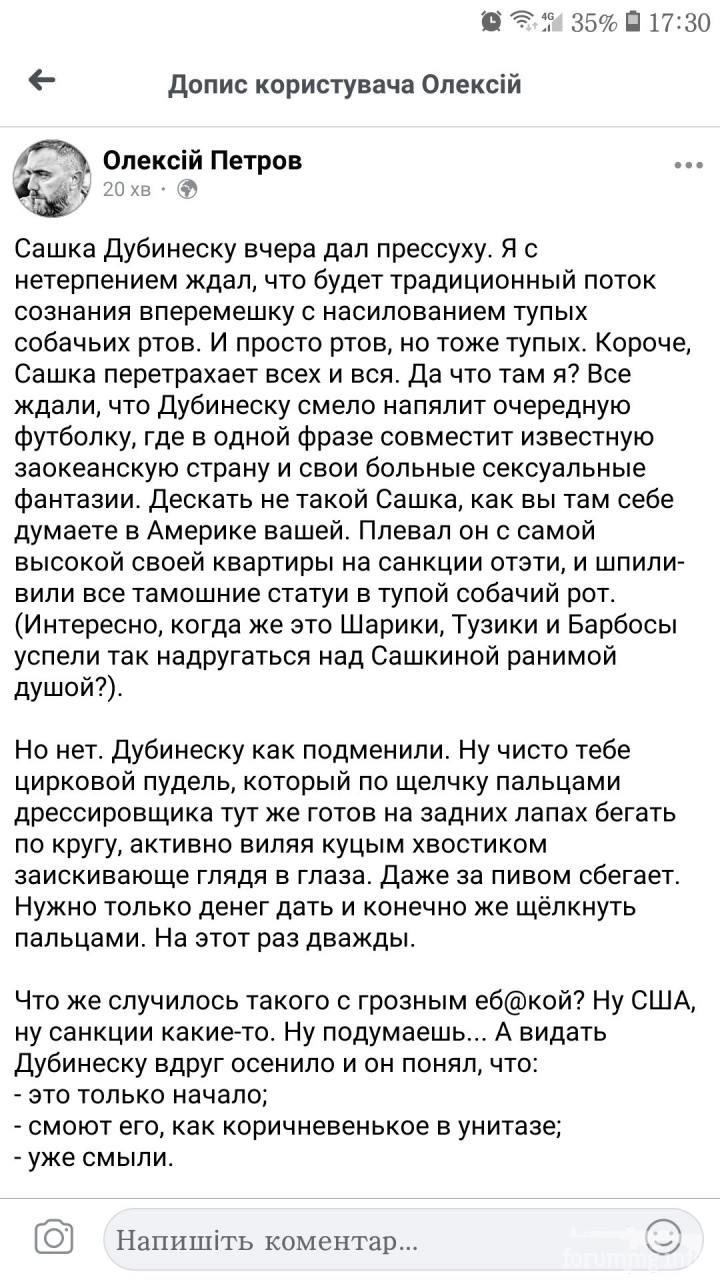 119400 - Украина-реалии New