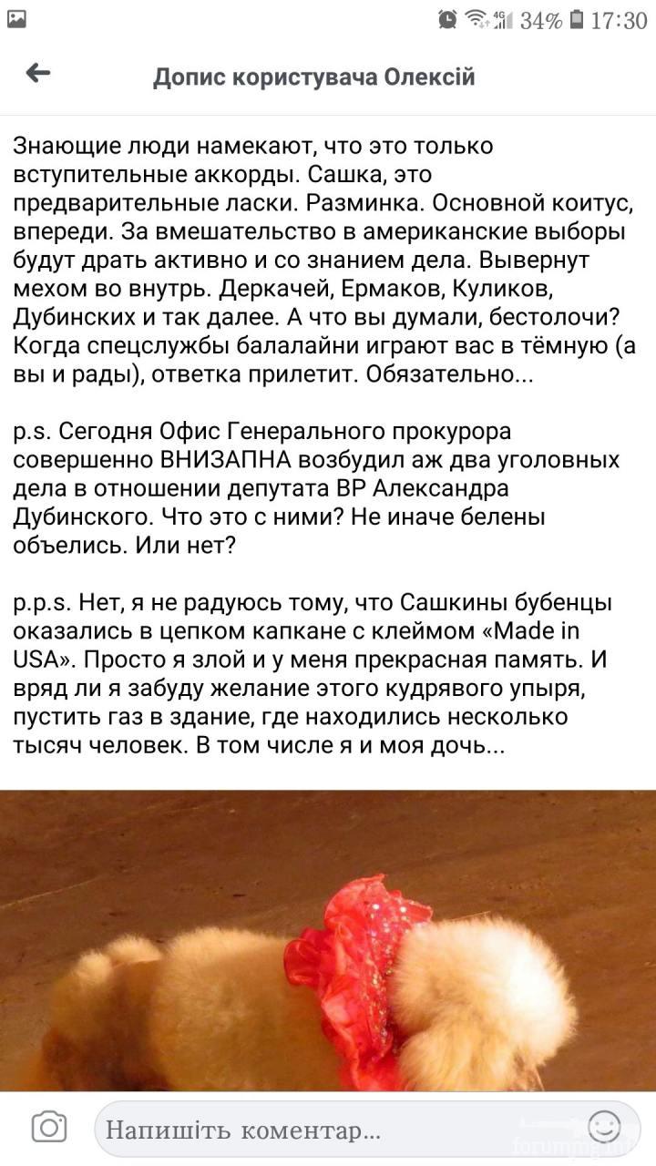 119401 - Украина-реалии New