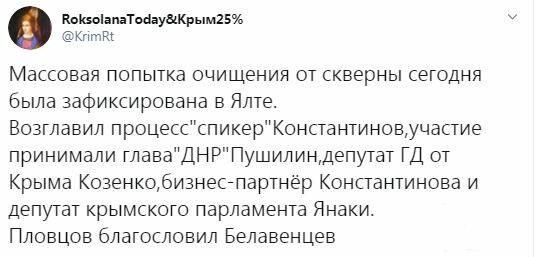 119412 - Командование ДНР представило украинский ударный беспилотник Supervisor SM 2, сбитый над Макеевкой