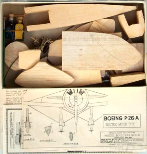 11943 - Ретро-модели и моделисты