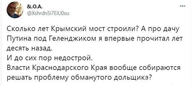 119433 - А в России чудеса!