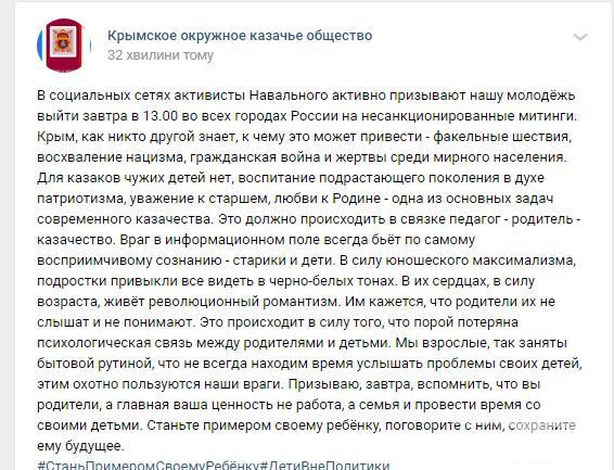 119504 - А в России чудеса!