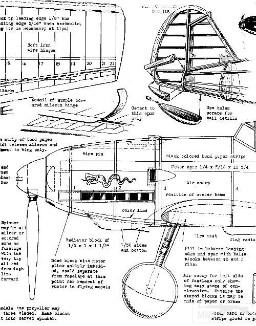 11953 - Ретро-модели и моделисты