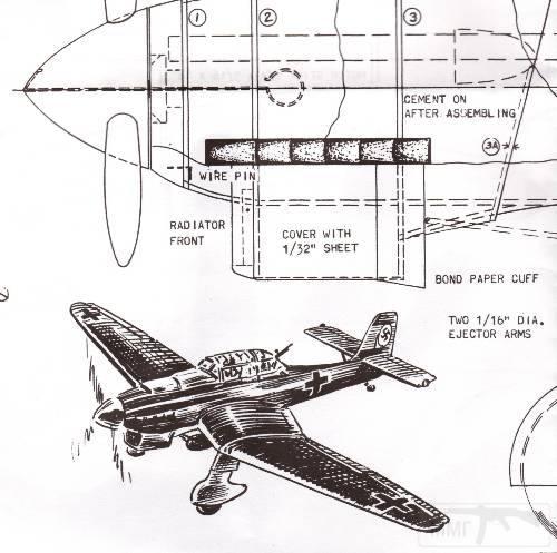 11956 - Ретро-модели и моделисты