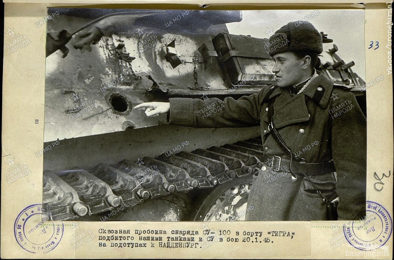 119574 - Achtung Panzer!