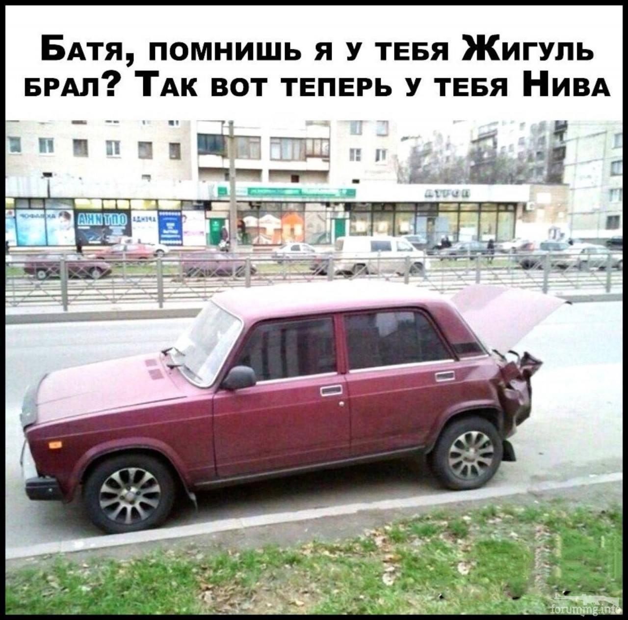 119584 - Автолюбитель...или Шофер. Автофлудилка.