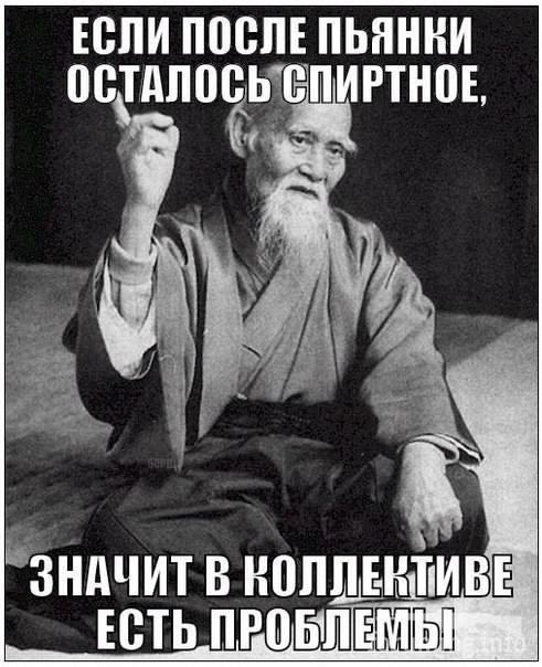 119590 - Пить или не пить? - пятничная алкогольная тема )))