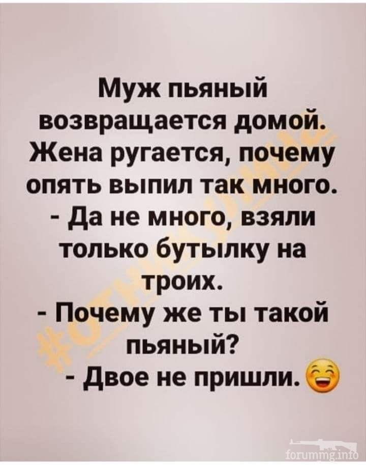 119595 - Пить или не пить? - пятничная алкогольная тема )))