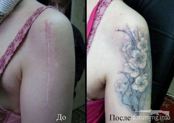 119601 - Татуировки