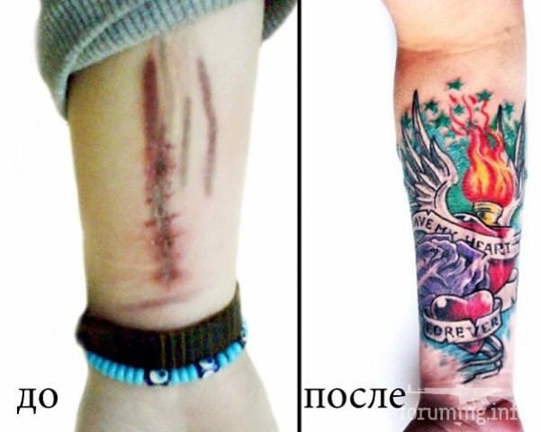 119602 - Татуировки