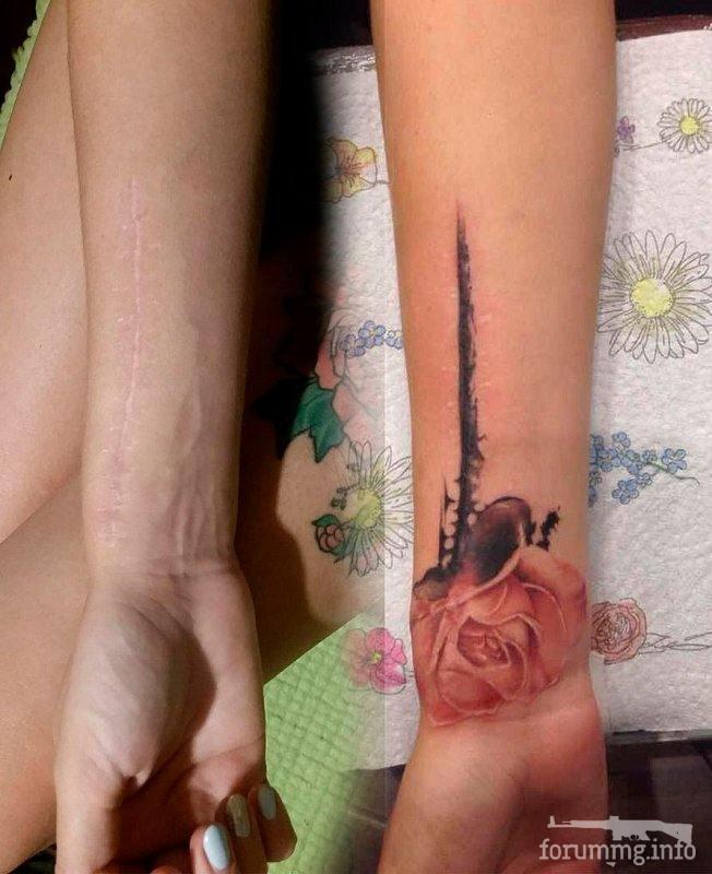 119607 - Татуировки