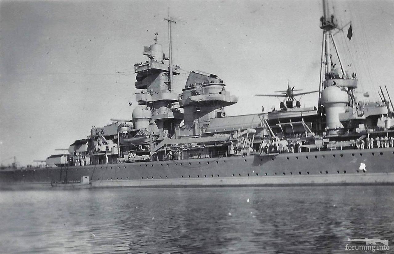 119610 - Германский флот 1914-1945