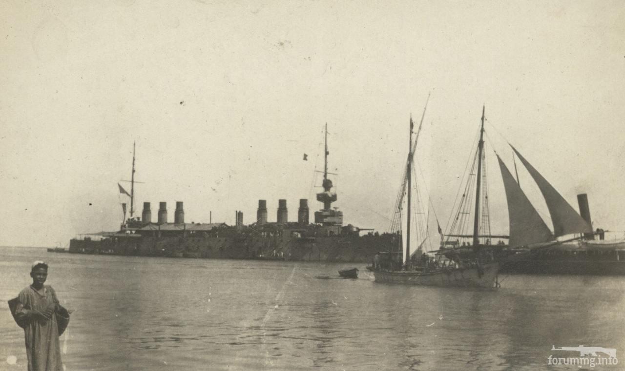 119611 - Французский флот
