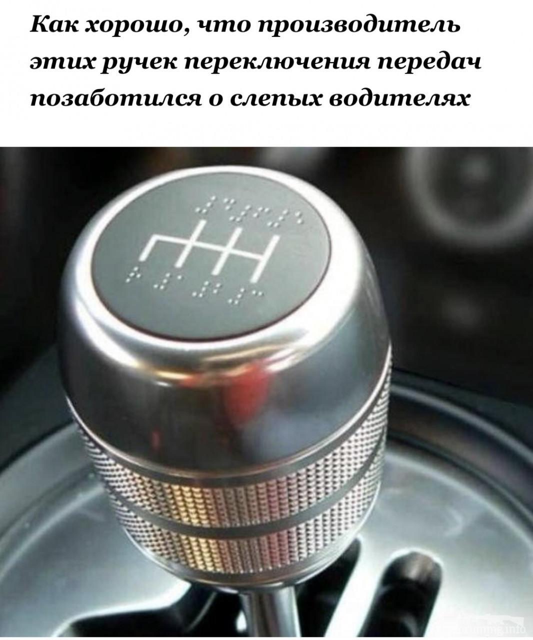 119619 - Автолюбитель...или Шофер. Автофлудилка.