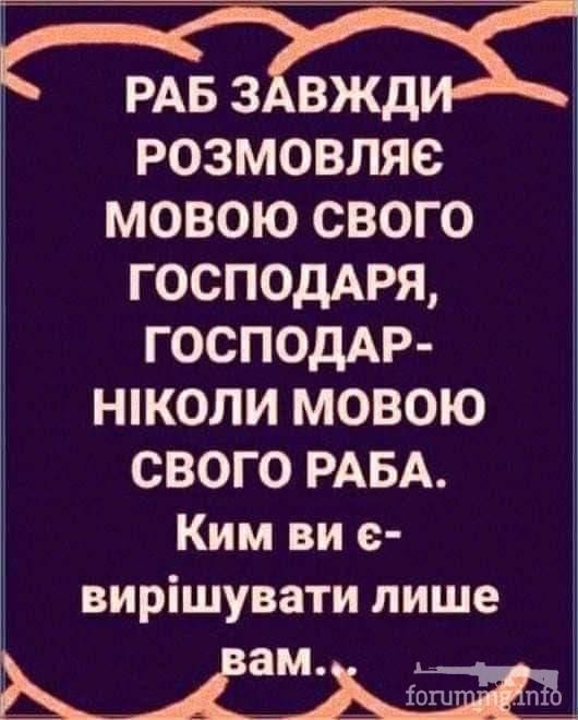119655 - Украинцы и россияне,откуда ненависть.