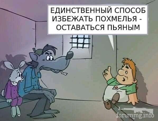 119656 - Пить или не пить? - пятничная алкогольная тема )))