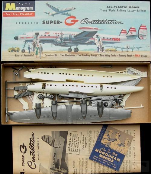 11967 - Ретро-модели и моделисты