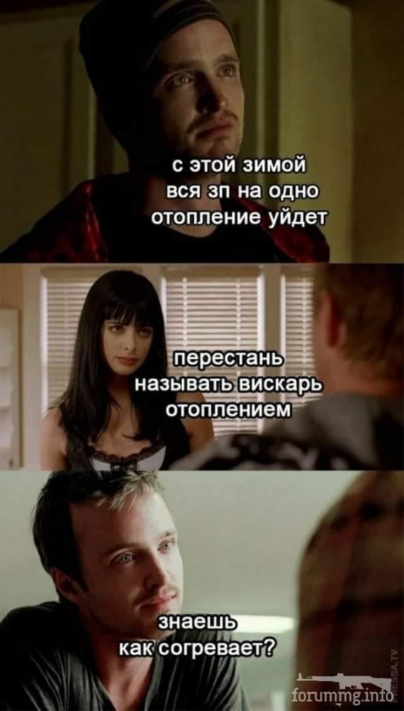 119689 - Пить или не пить? - пятничная алкогольная тема )))