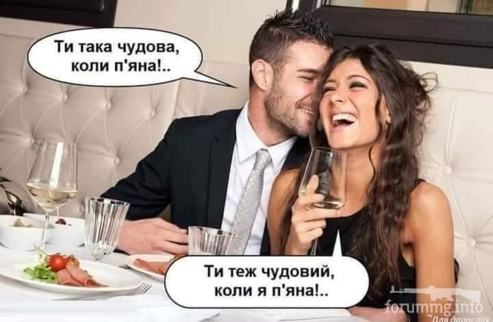119691 - Пить или не пить? - пятничная алкогольная тема )))