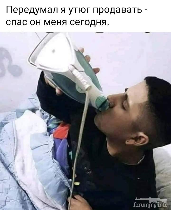 119692 - Пить или не пить? - пятничная алкогольная тема )))