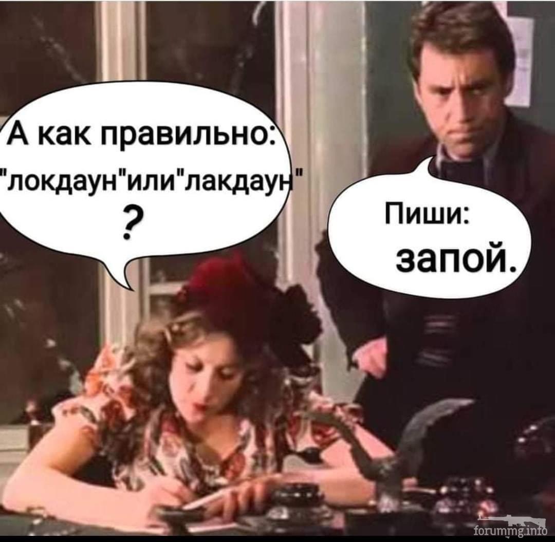 119698 - Пить или не пить? - пятничная алкогольная тема )))