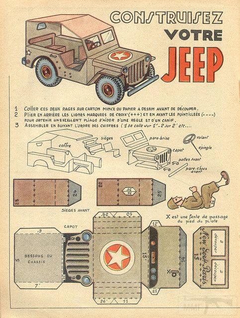 11971 - Ретро-модели и моделисты