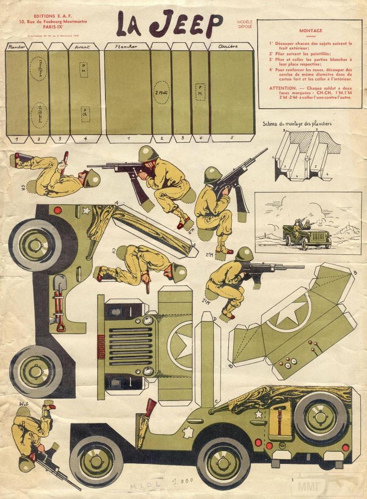 11972 - Ретро-модели и моделисты